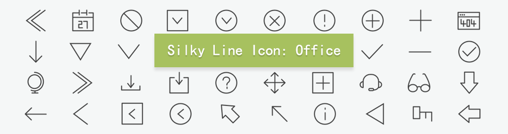 silky line-office icon set
